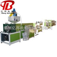 SJL聚乙烯工程线拉丝机塑料圆丝拉丝机PE建工线鱼线生产设备