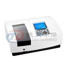 UV765型大屏幕扫描型紫外分光光度计分光光度仪厂家?#35745;? />                 <span class=