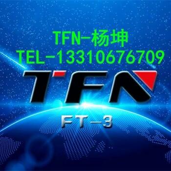 韩国法特TFN光纤熔接机、韩国法特TFNOTDR中国代理图片