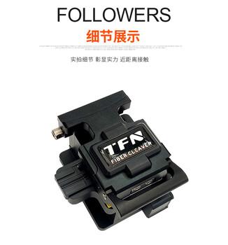 韩国法特TFNT3高精度光纤切割刀