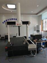 芜湖三坐标测量机的主要结构形式