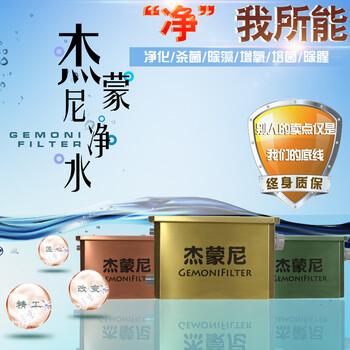 天津假山鱼池的过滤方法