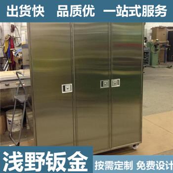 中山精密钣金加工厂家不锈钢机箱机柜定做服务非标钣金件