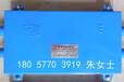JHHG矿用光纤盒2通二进二出矿用防爆光缆接线盒