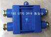 JHH4(A)礦用本安電路用接線盒4通電話分接盒