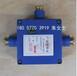 JHH-2礦用本安型電路用接線盒2通電話分接盒