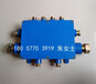 JHH-8(C)30對8通本安電路用接線盒煤礦分接盒