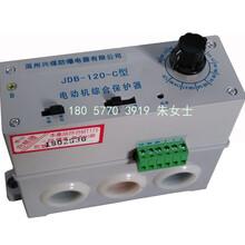 礦用電動機保護器JDB-225A煤礦電機保護器圖片