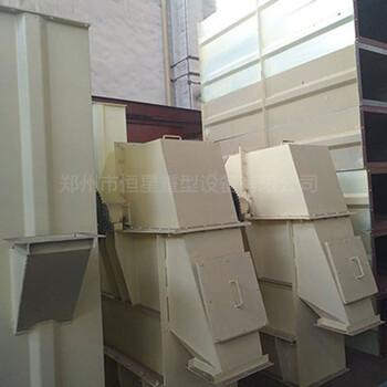 河南省南陽市節能型垂直斗式提升機設備生產廠家