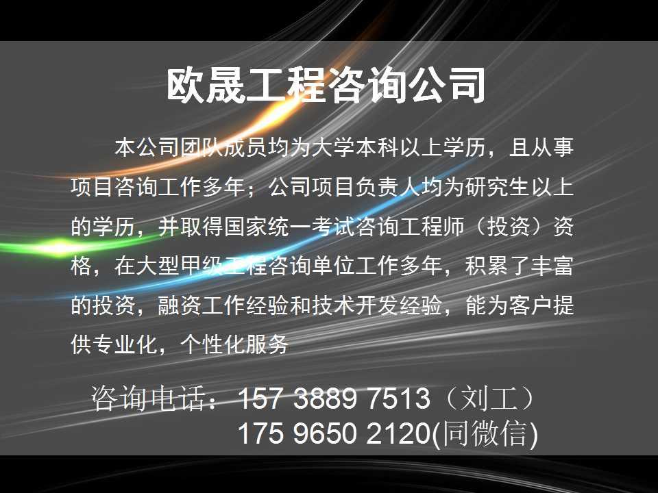 调兵山()投标书的公司-(加急)做投标书的公司