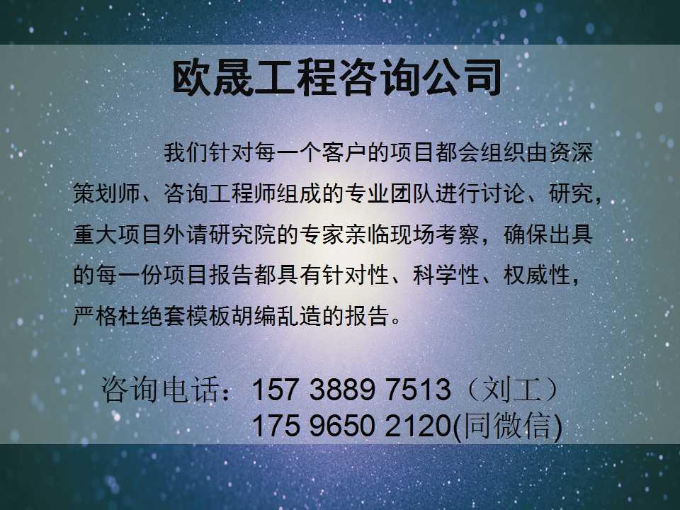 孝昌哪公司做标书-怎么写标书容易中标