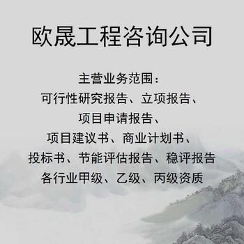 彭泽想找本地做投标书公司-正规标书制作多少钱