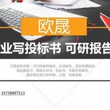 滦县专业做投标书-滦县做投标书经验丰富的