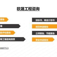 古浪县做标书(本地)写投标书公司-古浪县标书怎么写