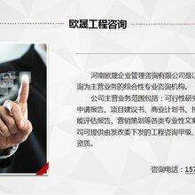 昭苏县有没有撰写立项报告的-昭苏县写报告质量好的公司