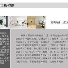 青河县哪有做可行性分析报告的-青河县可以写资金申请报告的