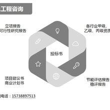 平山县专门做标书公司-平山县标书收费标书