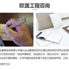 云霄县做标书(本地)写投标书公司-云霄县标书怎么写
