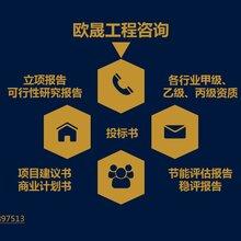 泗阳县做标书(本地)写投标书公司-泗阳县标书怎么写