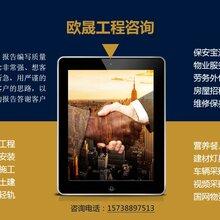 阳信县编写报告公司-阳信县会写可研报告的地方