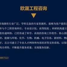 昭苏县正规公司可以写可行性报告的-昭苏县做可行报告价格