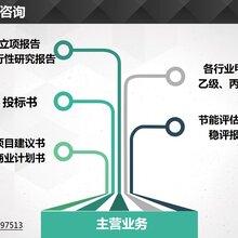 九龙坡区可以做标书-九龙坡区做标书本地企业