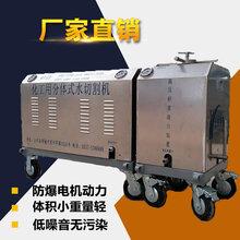 化工用水切割机价格多功能水切割机山东宇豪厂家直销图片