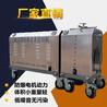 煤礦用多功能水切割機