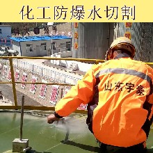 水刀超高压水切割机便携式小型超高压金属水射流切割机水刀
