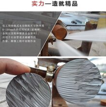 高压水刀多功能矿用分体式水射流装置大型水刀便携式水切割机厂家