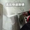 矿用水切割机