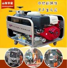 救援切割机小型高压水刀超高压切金属钢板便携式消防救援水切割机
