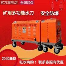 厂家直销山西吕梁分体式水切割机多功能便携式水切割机高压水刀可租赁
