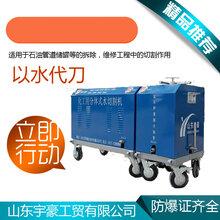 供应山东德州QSM-50-15-BH超高压便携式小型水刀高压水射流装置切割油罐安全
