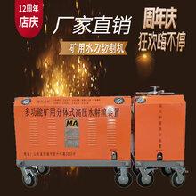 宁夏直销DSM-4.5-15-B超高压水切割机小型便携式水刀超高压水射流装置