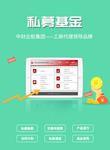 北京郊区创业投资公司