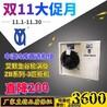 广州制冷机组生产厂家广州永强制冷机组厂家直销