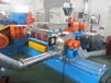 保定双螺杆挤出造粒机厂家批发价恭乐橡塑机械