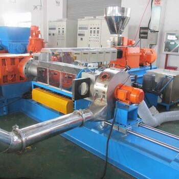 三明双螺杆挤出造粒机联系方式恭乐橡塑机械