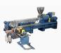 保定双螺杆挤出造粒机大量供应恭乐橡塑机械