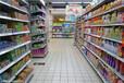 紹興超市貨架廠家質優價廉企順金屬