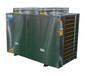 東莞安全節能空氣能熱泵的密封原理
