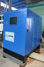 高压机余热热泵,东莞高压机余热热泵,广东高压机余热热泵,深圳高压机余热热泵