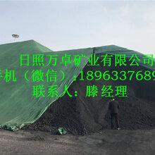 宁夏石油焦多少钱一吨宁夏石油焦价格图片