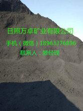 台湾石油焦供应商台湾石油焦价格图片