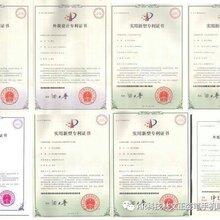 专利申请多钱/专利包授权/铭一公司专利怎么申请