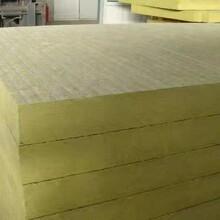 商洛防水岩棉板成型尺寸图片