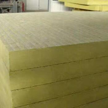 乾县硬质岩棉板厂家联系方式