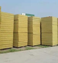 紫阳保温岩棉板生产厂家直销图片