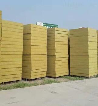商洛外墙岩棉保温板厂家--河北陕拓公司欢迎您陕拓厂家欢迎您